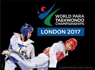 World Para Taekwondo London 2017