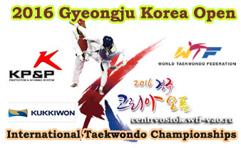 Gyeongju Korea Open 2016