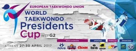 WTF Presidents G2 Cup 2017