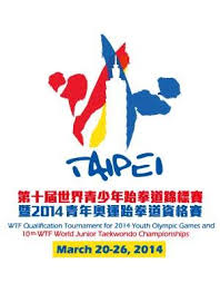 Nanjing Youth Olympic qualifying tournament